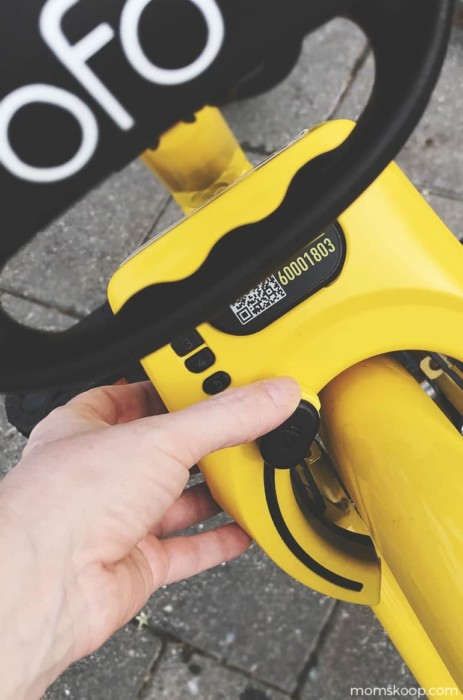 OFO bike sharing how to lock bike