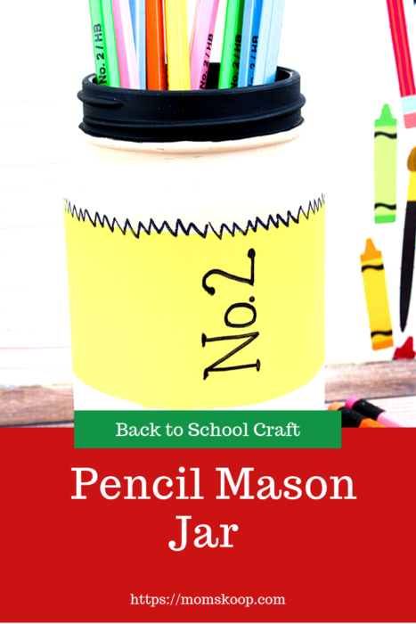 Back to school craft, pencil holder craft #momskoop #crafts #backtoschoolcrafts #masonjarcrafts #teachergifts #pencilmasonjarcraft
