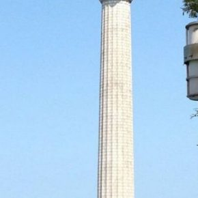 Restaurants with views of the Perry Monument